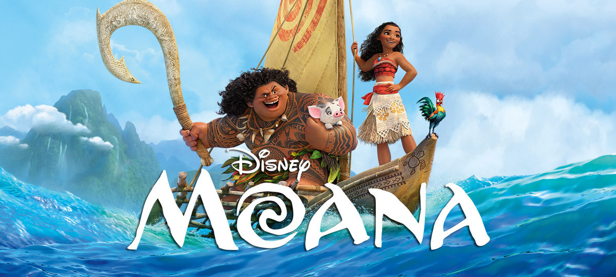Disney Moana Party