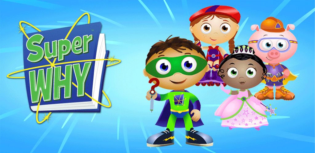 Super Why Party